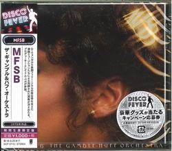 MFSB - The Gamble & Huff Orchestra Ltd  CD