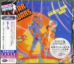 Meco - Star Wars And Other Galactic Funk  Ltd.  CD