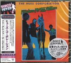 The Hues Corporation - Freedom for the stallion Ltd.  CD
