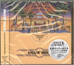 Captain Vinyl Presents: Diggin Disco  Ltd. DISCO FEVER 40  CD2