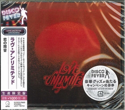 Love Unlimited - From A Girl's Point Of View We Give To You  CD