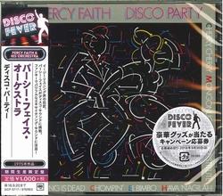 Percy Faith - Disco Party  Ltd.  CD