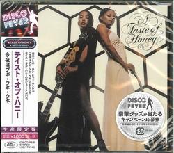 A Taste Of Honey - A Taste Of Honey Ltd.  CD