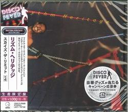 Rhythm Heritage - Sky's The Limit Ltd. (bonus tracks)  CD