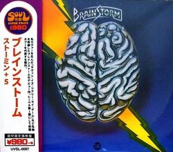Brainstorm - Stormin Ltd.+5 Bonus Tracks   CD