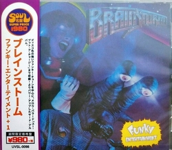 Brainstorm - Funky Entertainment  Ltd.+5 Bonus Tracks   CD