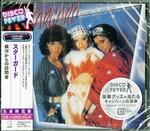 Stargard - Stargard  Ltd.  CD