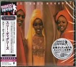 Three Degrees - Three Degrees Ltd.  CD