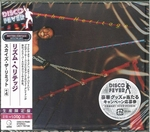 Rhythm Heritage ‎- Sky's The Limit Ltd. (bonus tracks)  CD