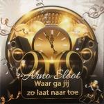 Arno Sloot - Waar ga jij zo laat naar toe  CD-Single