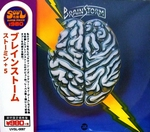 Brainstorm - Stormin Ltd.+5 Bonus Tracks   CD