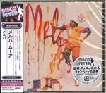 Melba Moore - Melba  CD
